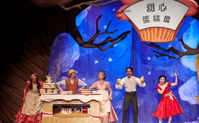 A joyful opening number set at the family bakery managed by Red Riding Hood's parents.