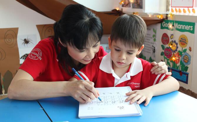MindChamps Chinese Preschool