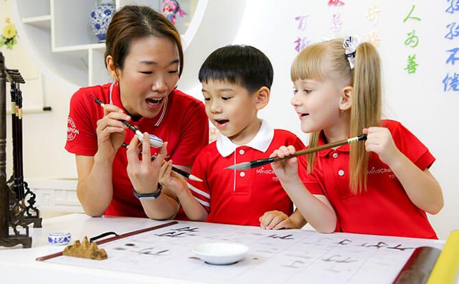e-Chinese-PreSchool-(444-of-1116)