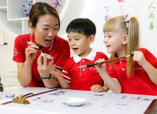 Lay A Good Foundation In Mandarin For Your Child - MindChamps Chinese PreSchool