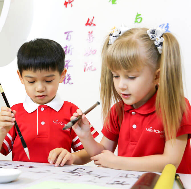 Children take part in cultural activity at MindChamps Chinese Preschool