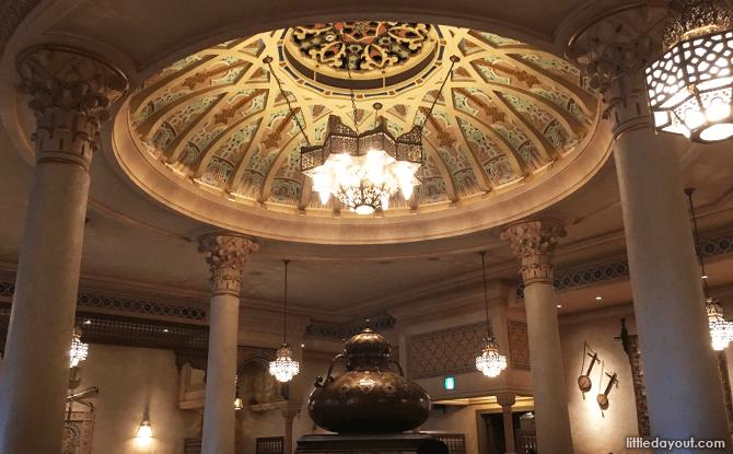 Arabian Sea Dining Hall