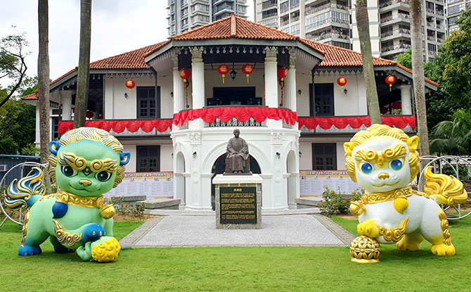 Lion Dance Display in Singapore 2021