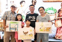 Grandparents' Day 2019 In Singapore: What's On This Year