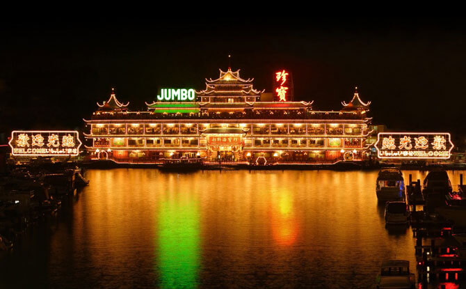 Jumbo Kingdom, Hong Kong