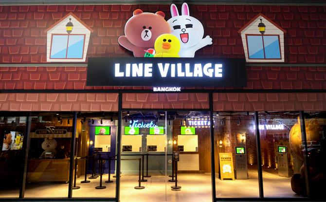 e-LINE-VILLAGE-BANGKOK-front-area