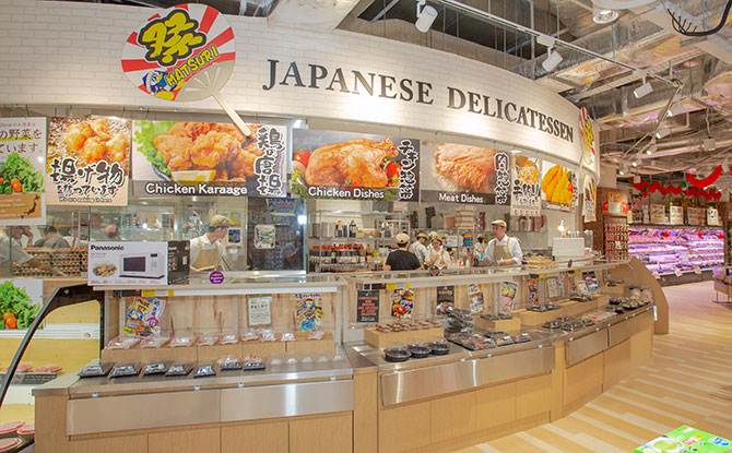 Japanese Delicatessen Section, Don Don Donki City Square Mall