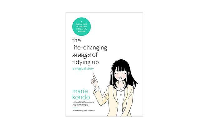 e-Life-Changing_Manga_300