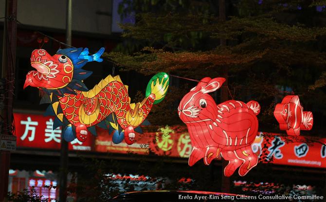 Chinatown Mid-Autumn Festival 2017 Lanterns