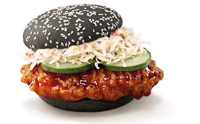 McDonald's Ninja Chicken Burger
