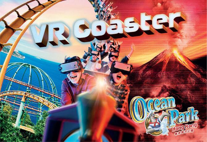 VR Coaster at Ocean Park