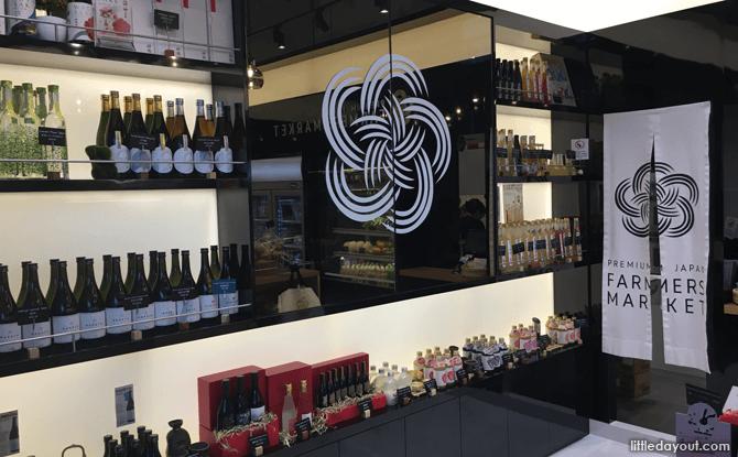 Sake section at Premium Japan Farmers Market