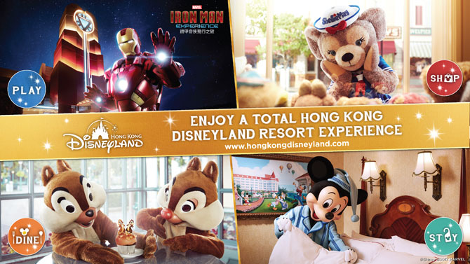 Enjoy a total Hong Kong Disneyland Resort Experience