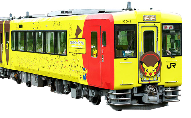 Pokemon with You Train