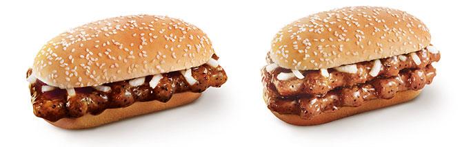 McDonald's Prosperity Burger