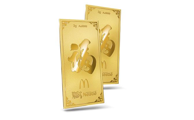 Prosperity Nestle Gold Wafer Bars,