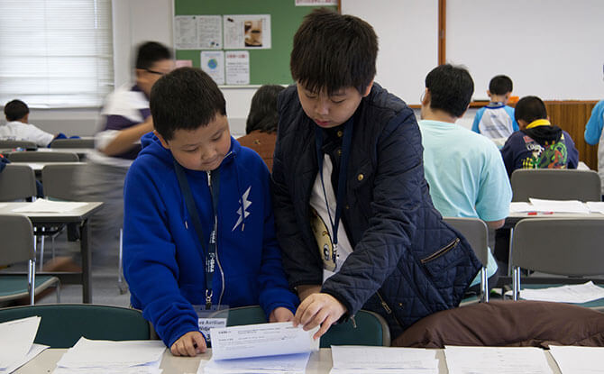 Sakamoto Maths Trial Class