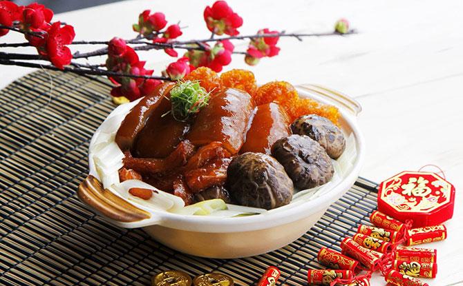 Jumbo Seafood - Chinese New Year 2019