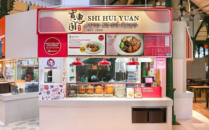 Shi Hui Yuan at Food Folks @ Lau Pa Sat