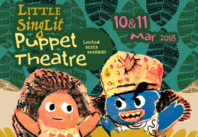 LITTLE SingLit Puppet Theatre
