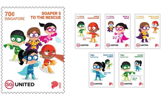 SingPost Soaper 5 Stamps