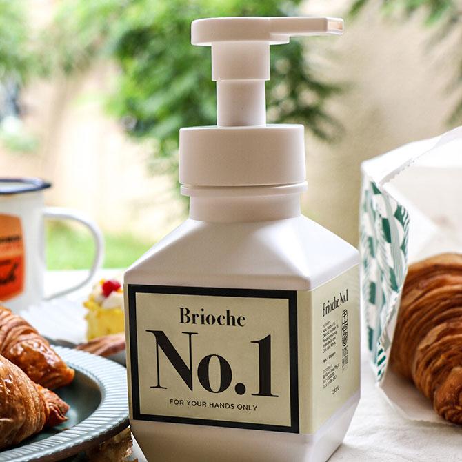 Brioche N°1 Hand Wash - Bakery In A Bottle