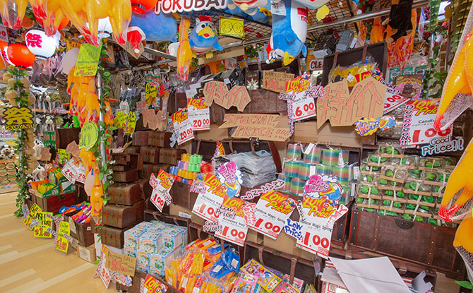 Treasure Bargain Section, Don Don Donki City Square Mall