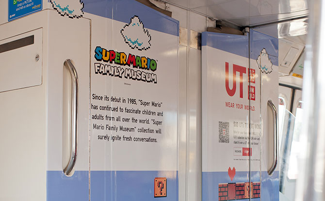 Win a UT on the MRT in Singapore