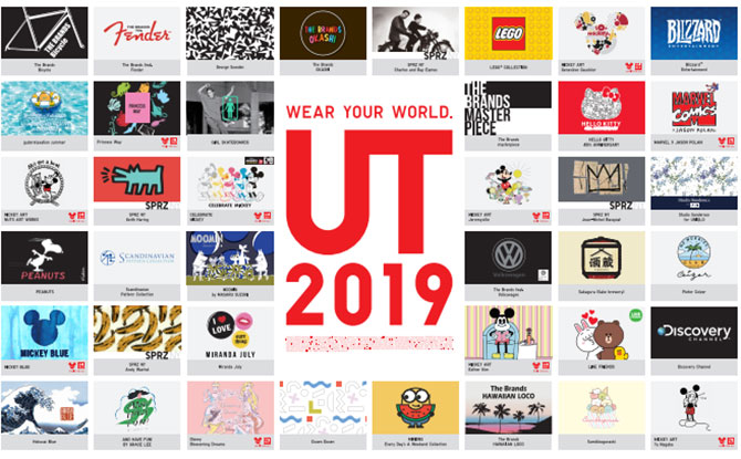 UNIQLO UT collection 2019