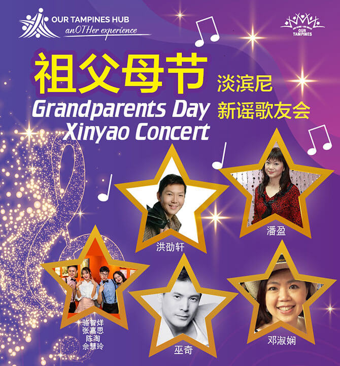 Xinyao Concert at Our Tampines Hub