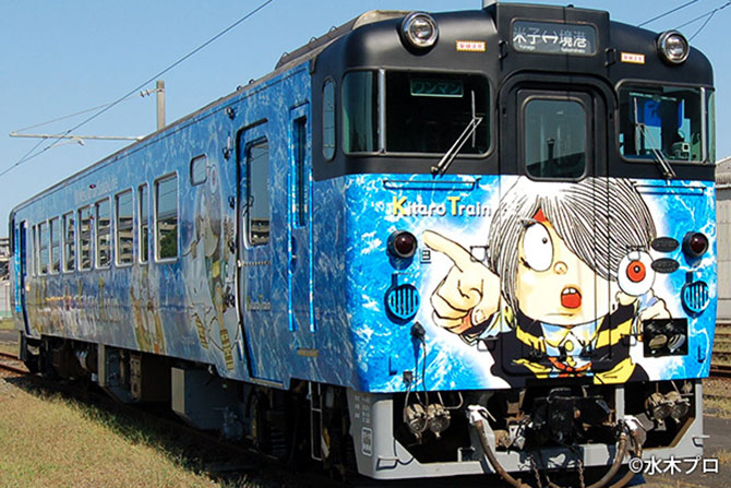 Yokai Train