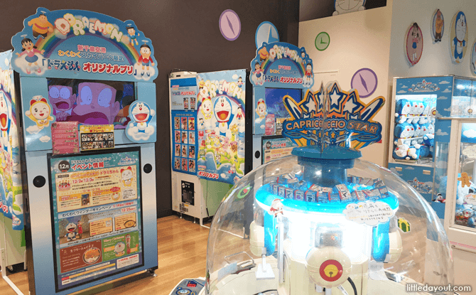 Amusement Zone
