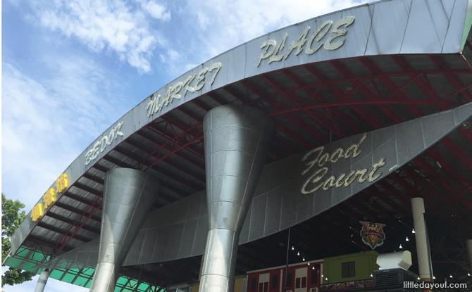 Bedok Marketplace, Simpang Bedok