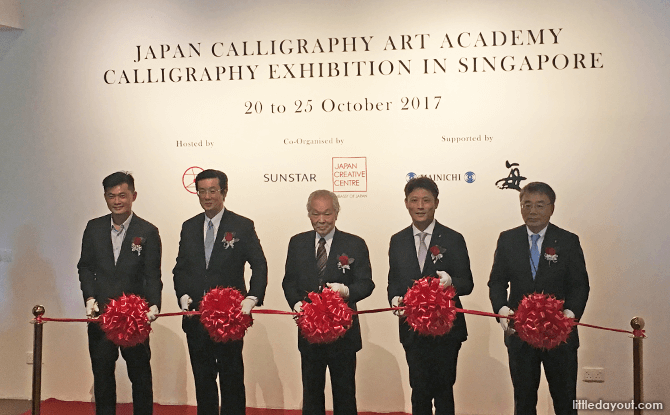 Opening ceremony of the Japan Calligraphy Art Academy Calligraphy Exhibition in Singapore
