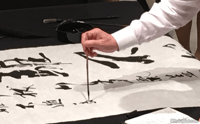 Japanese Calligraphy Art Exhibition