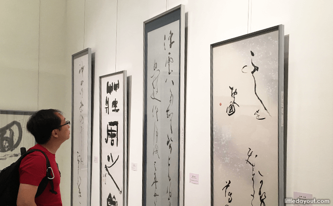 Calligraphy art exhibition in Singapore at The Luxe Museum