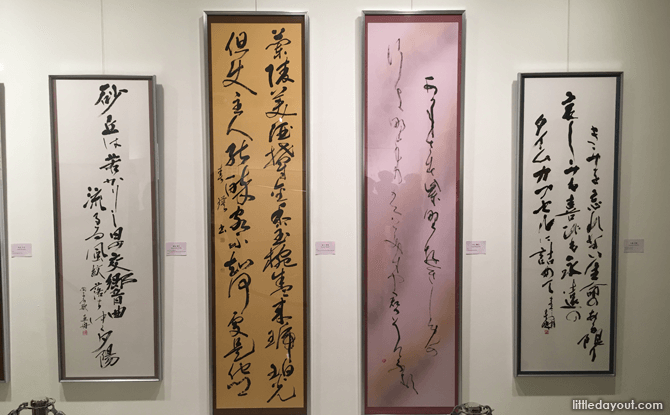 Calligraphy art exhibition in Singapore 2017
