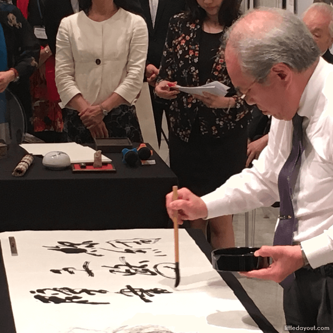 Calligraphy demonstrations