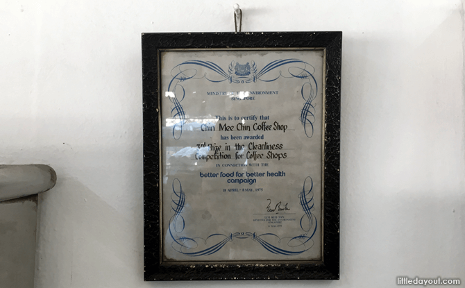 Certificate from the Ministry of the Environment, 1975