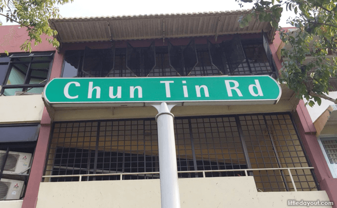 Who is Chun Tin Road Named After?