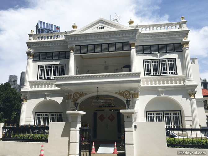 Chinese Weekly Entertainment Club at Ann Siang Hill