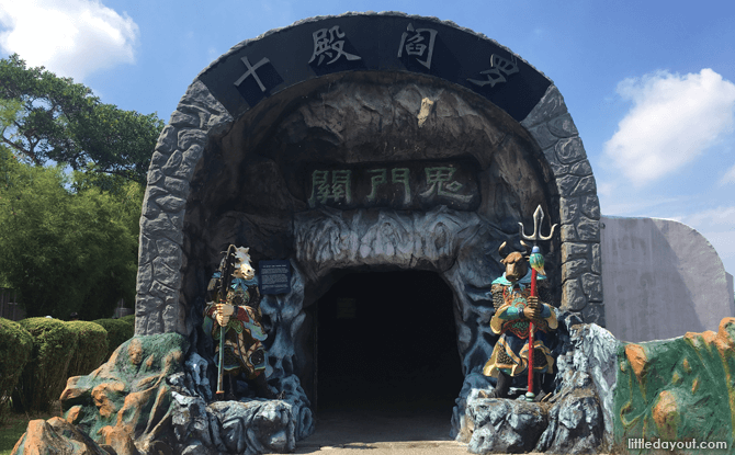 Entrance to 10 Courts of Hell at Haw Par Villa