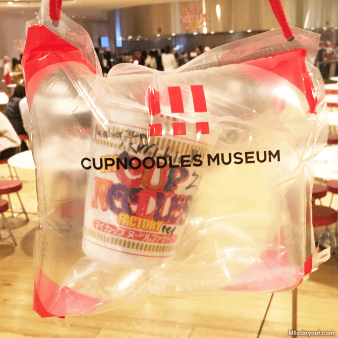 Cupnoodles to bring home