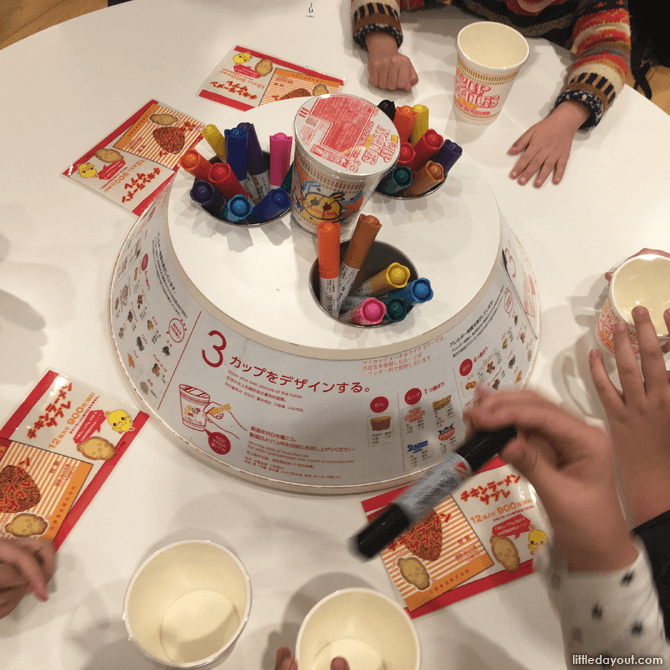 Customising the packaging at the Cup Noodle Factory