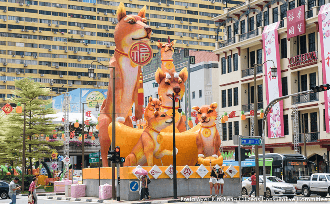 Dog Lanterns for Chinatown Chinese New Year 2018