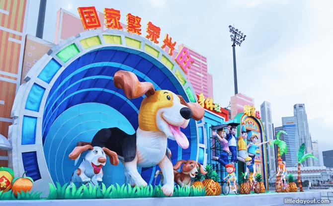 River Hongbao 2018 Lantern Set
