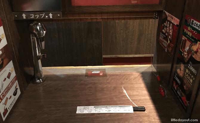 Dining cubicle at Ichiran Ramen, Tokyo
