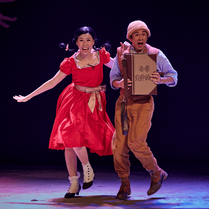 Sugie Phua and Sharon Sum were a delight to watch as they sang and danced into our hearts.