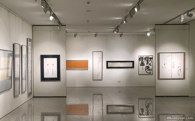 Japanese calligraphy exhibition