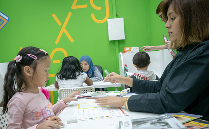 Eye Level - Maths Enrichment Class in Singapore & English Enrichment Class in Singapore